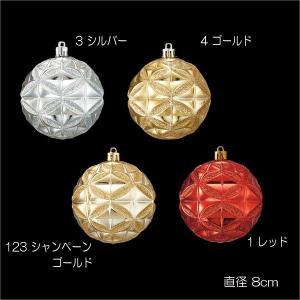 クリスマス 装飾品 オーナメント)80mmシャイニーフローラルボール(ワイヤー付き)(DF39/38...