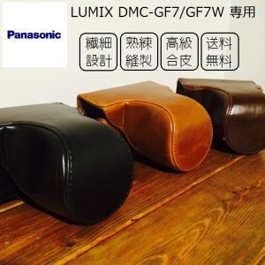ご覧いただきありがとうございます。  ◎Panasonic パナソニック LUMIX DMC-GF7...