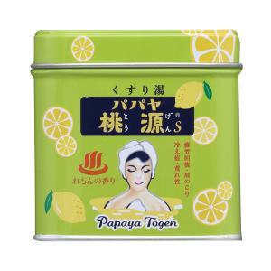 入浴剤 パパヤ桃源 入浴剤 Sサイズ