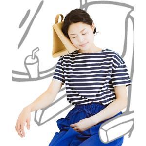 頭を支えてスヤスヤ 移動用うたた寝枕