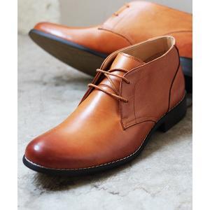 ブーツ   [日本製本革]履いた時のシルエットがきれいなチャッカーブーツ/  DEDESKEN 10...