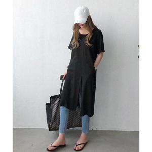 tシャツ Tシャツ NANING9(ナンニング)変形スリットロングTシャツ