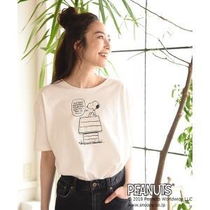 コットンスラブ PEANUTS Tシャツ
