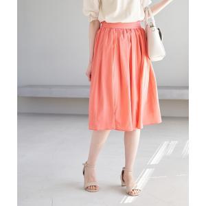 【着丈が選べる】タックベルトサップギャザースカート