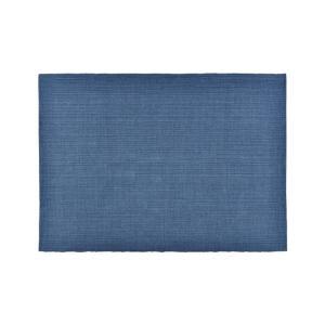 【コットン】2000x1400 エメランジュ ラグ M ブルー