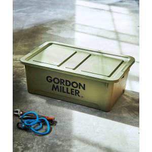 収納ボックス GORDON MILLER スタックストレージ BOX L