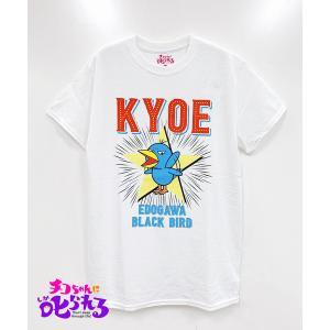 tシャツ Tシャツ チコちゃんに叱られる!キョエちゃんアメコミTシャツ