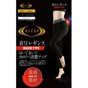 レギンス 【RIZAP(ライザップ)】着圧レギンス 10分丈 はいて歩いてカロリー消費アップ ウォー...