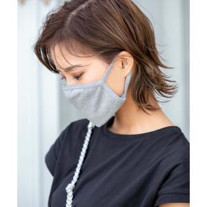 ボディケア 【抗菌防臭】ウォッシャブルマスク