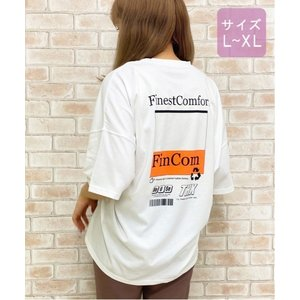 tシャツ Tシャツ 【大きいサイズ】アソートプリントBIGTシャツ【ZOZOTOWN限定アイテム】