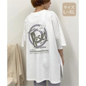 tシャツ Tシャツ 【大きいサイズ】アソートBIGスリットT【ZOZOTOWN限定アイテム】