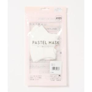 ボディケア 【パステルマスク3枚セット】洗って使える3Dデザインパステルマスク