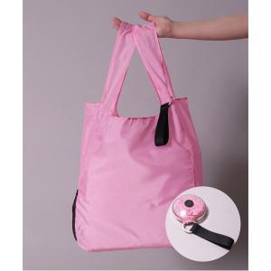 エコバッグ バッグ 持ち運びに便利な収納式パッカブルエコバッグ(RMS)