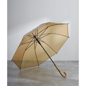 傘 バンブーオーロラ傘