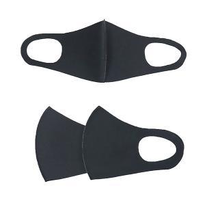 ボディケア 3枚入り 冷感マスク 3D立体 UVカット 男女兼用 通気性抜群 子供サイズもあり
