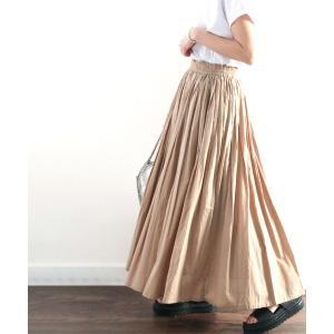 スカート 綿100% 風まとう、たっぷりフレアマキシスカート