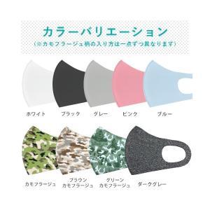 マスク 5枚入り 子供サイズもあります 小さいサイズ 涼感マスク  立体マスク 3D 男女兼用|ZOZOTOWN PayPayモール店