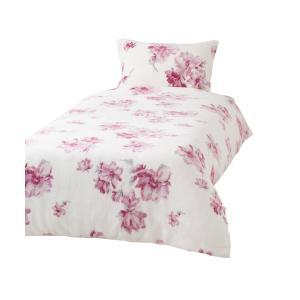 ベッド 寝具 フルラール 掛け布団カバー ダブル ピンク