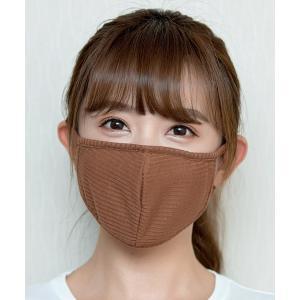 ボディクリーム 洗えるワイヤー入り立体型リブマスク 5枚セット