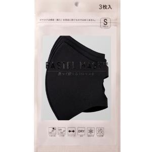 【PASTEL MASK /パステルマスク】3枚セット 新色 接触冷感 ひんやり UV対策  抗菌防臭 洗って使える 3Dマスク|ZOZOTOWN PayPayモール店