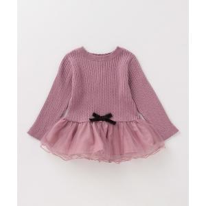 ニット ウォッシャブル 裾チュールつきニットセーター