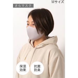 【Mask.com】【おとな用】ウォッシャブルマスク さらマスク|ZOZOTOWN PayPayモール店