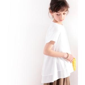 tシャツ Tシャツ ≪キッズ≫裾ふわり、大人レディ。裾フレア切替えカットソー