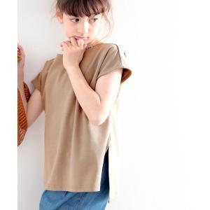tシャツ Tシャツ 《キッズ》綿100% 上質コットン。シンプルフレンチトップス