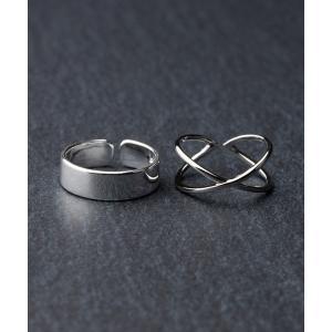 指輪 シルバーリングセット【2点セット(サイズ調整可能)】