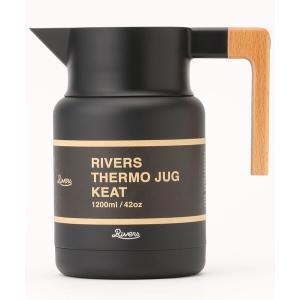 キッチン Rivers/リバーズ サーモジャグ キート 1200