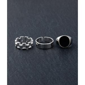 指輪 メンズリング 3点セット【サイズ調整可能】