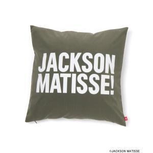 クッション クッションカバー 【JACKSON MATISSE(ジャクソンマティス)×BAYFLOW】クッション45×45|ZOZOTOWN PayPayモール店