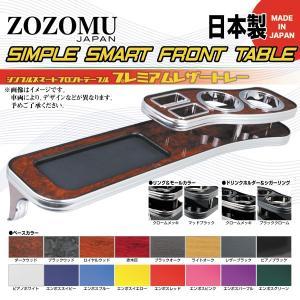 【日本製 高品質素材 専用設計】トヨタ ウィッシュ WISH ZGE2#G/W 2009.04.02〜【オーダーメイド レザートレー付】|zozomujapan
