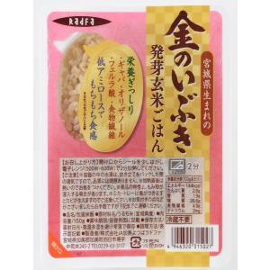 【あすつく対応】 金のいぶき 発芽玄米ごはん レトルトごはん...