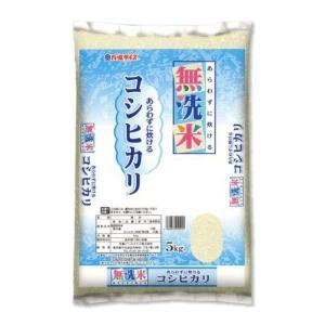 パールライス 無洗米 あらわずに炊けるコシヒカリ 10kg(5kg×2) 平成28年産