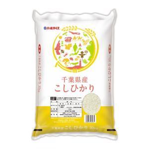 パールライス 千葉県産コシヒカリ 10kg 平成29年産...