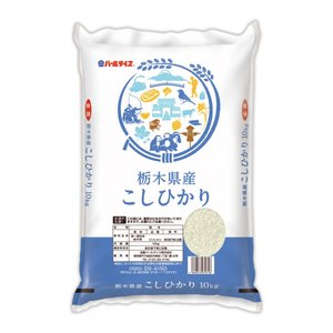 パールライス 栃木県産コシヒカリ 10kg 平成28年産