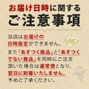 パールライス 無洗米 栃木県産コシヒカリ 5kg 平成29年産|zpr-saiyu|04