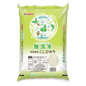 【あすつく対応】 パールライス 無洗米 新潟県産コシヒカリ 10kg(5kg×2) 平成28年産