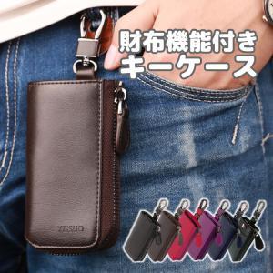 【商品紹介】 カード収納とお札入れがついた、お財布機能付きのキーケースです。 カナビラ付きなので、ベ...