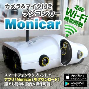 Wi-Fi通信操作!Monicar アクションカメラ 暗視カメラ搭載