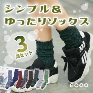 【商品紹介】 足の冷えや、冷え性対策に重宝する、やや厚手でシンプルなおしゃれ靴下が入荷しました! さ...
