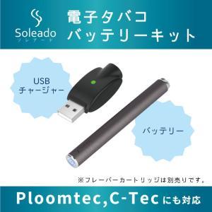 電子タバコ プルームテック Ploom TECH シーテック...
