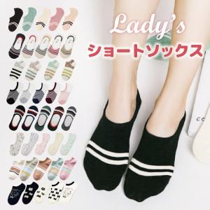 【商品紹介】 可愛いくるぶしソックスが、39種類の中から選べる! 薄手の涼しい靴下です!  可愛いパ...