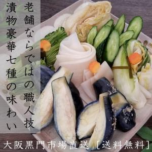 ※8月10日〜18日まで工場が夏季休業の為、出荷不可。8月19日〜出荷再開。  昆布白菜:歯切れのよ...