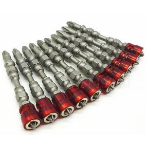 スクリュードライバービットセット 10PCS インパクト対応磁石ドライバー 10本セット|zumi