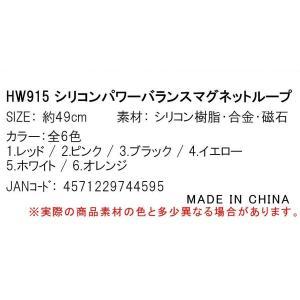 磁気ネックレス マグネットループ  磁気ループ 肩 首 メンズ ランキング1位 磁石 シリコンパワーバランス 父の日 代引き不可 協賛特別価格|zumi|06