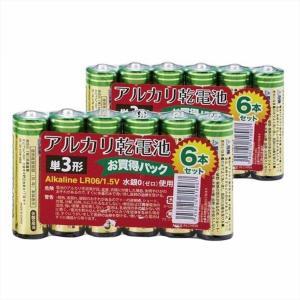 単3電池 単三電池 アルカリ電池 乾電池 お得な12本セット シュリンク 代引き不可|zumi