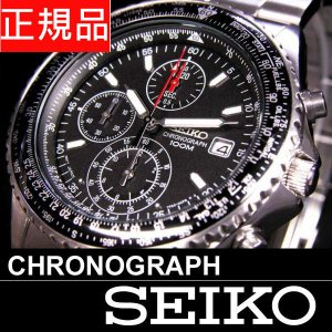 SEIKO セイコー 腕時計 SND253P1...の詳細画像1