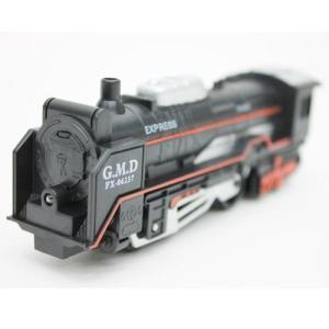 レールキング 4両編成機関車セット/機関車おもちゃ 汽車レール|zumi